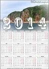 Календари на 2014 год с фотографиями красивейших видов Владивостока и мест острова Русский. Автор фотографий для календаря - Компанец Д.А.