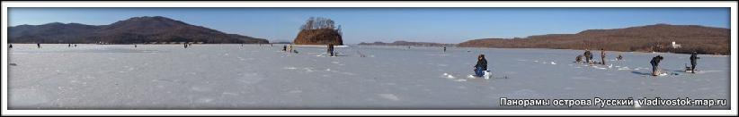 Лов наваги в бухте Труда на о.Русский. Зимняя фото панорама снята со льда бухты в 2014 году.